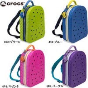 2 Crocs back packs